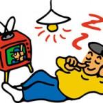 主婦が語る!光熱費をおさえるための節約術とは?
